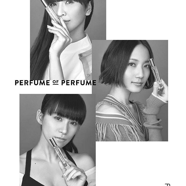 2017年3月21日(火)発売! Perfumeのオリジナル香水「PERFUME OF PERFUME」